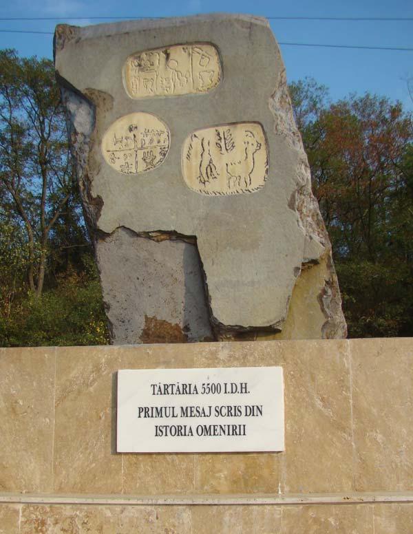 Monument Tartaria, judetul Alba