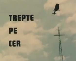 TREPTE PE CER (1977) - Dragoste