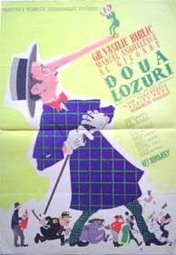 DOUĂ LOZURI (1957) - Comedie, Dramă