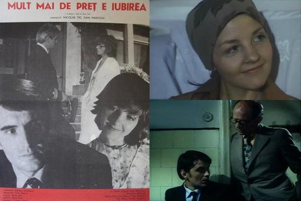 MULT MAI DE PREŢ E IUBIREA (1982)